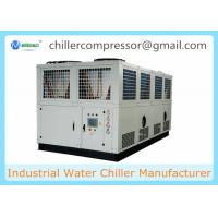 Wholesale 50C Working Ambient Temperature 250KW Air Cooled Screw Water Chiller for ECM electrochemical machining equipment from china suppliers