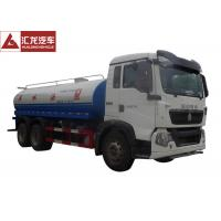 Wholesale HOWO T5G Water Tanker Lorry Powerful Engine With Rotatable Spray Gun from china suppliers