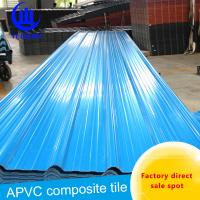 Wholesale 3 layer upvc corrugated roofing sheets/anti-corrosion pvc roofing tile/heat insulation upvc roof tile from china suppliers