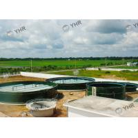 Wholesale Windproof Glass Lined Steel Tanks PH Range 1 - 14 Convenient Remove / Rebuild from china suppliers