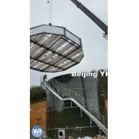 Wholesale Higher Industrial Water Storage Tanks UASB Reactor Quick Installation from china suppliers