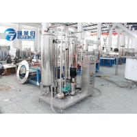Wholesale Carbonated CO2 Mixer Beverage Mixing Machine Energy Drinks Mixing Low Noise from china suppliers
