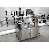 China High Precision Label Applicator Machine / Automatic Label Pasting Machine on sale