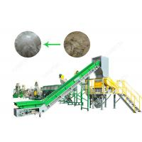 Wholesale SUS304 Polythene Bags Recycling Machines 1000 Kg / H With Oil Washing Hot Washer from china suppliers