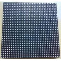 Wholesale Latest Indoor P7.62mm 32x32dots 244mmx244mm LED Display Module from china suppliers
