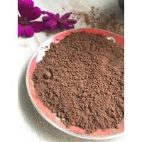 Wholesale Free Sample Dutch Processed Cocoa Powder Chocolate Raw Material With Stimulant Properties from china suppliers