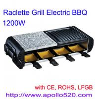 Wholesale European Style Raclette Grill with half grill stone from china suppliers