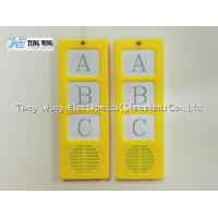 ABC Alphabets Sound Module For Child Sound Book, Child Board Book