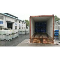 China COD Chemicals Water Decoloring Agent Textile Dyeing Wastewater Color Treatment on sale