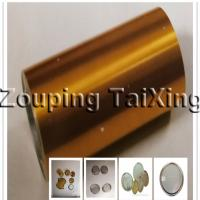 Wholesale aluminium foil for retort peel off end from china suppliers
