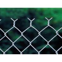 Wholesale Diamond Wire Mesh from china suppliers