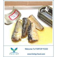 Wholesale Canned Sardines in Vegetable Oil from china suppliers