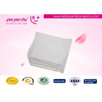 Wholesale Formaldehyde Free Sanitary Towels With Wings / Feminine Hygiene Pads OEM & ODM from china suppliers