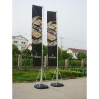 Wholesale Outdoor 5m Flag Banner (FST-6A) from china suppliers