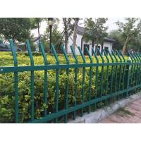 China PVC White Plastic Picket Fence , Metal Garden Fencing For Greenbelt Lawn on sale