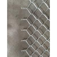 Wholesale Chain Link Fence from china suppliers