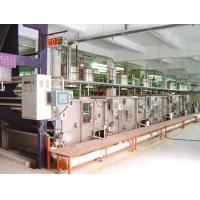 Wholesale Knitted Textile Washing Machine Open - width fabric washing machine from china suppliers