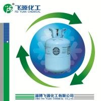 Wholesale refrigerant gas R508B from china suppliers