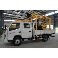 reliable quality XYC-200 truck mounted hydraulic vertical shaft rotary water wel drilling machine