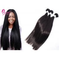 Buy cheap Unprocessed No Tangle Shedding Peruvian Hair Dubai Sample Order Available from wholesalers