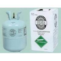 Wholesale Refrigerant R417a from china suppliers