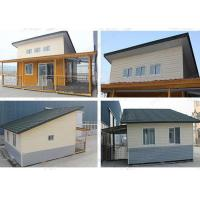 Wholesale Affordable Pre Built Modular House With 64m² ANT PH1732 from china suppliers