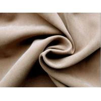 "Buy cheap Lean Textile Polyester microfiber fabric peach skin, width 58"" from wholesalers"