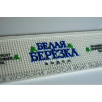 Wholesale Soft PVC Bar Mat With The Existing Mold ,Russia Brand Beer Bar Mats from china suppliers