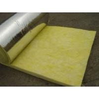 Buy cheap Alkali Resistant Fiber Glass Mesh from Wholesalers