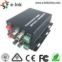 Wholesale PTZ Control AHD CVI TVI Over Fiber Converter 2CH1080P Video 1CH Backward Data RS485 from china suppliers