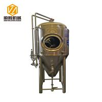 500L Mini Beer Brewery Equipment 2mm Exterior Shell Turnkey / Customeized Plants Type