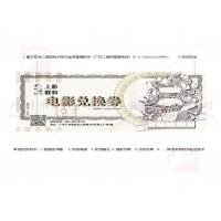 China Universal Event Ticket Printing Services , Barcode E Ticket Printing For Festival Event on sale