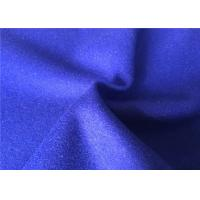 Buy cheap Make - To - Order Shappire Blue Wool Herringbone Fabric Eco - Friendly from Wholesalers