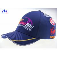 6 Panel Polyester Baseball Cap With Embroideries Logo