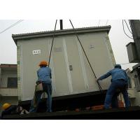 Wholesale Two Winding Single Phase Power Transformer / Combined Transformer 11KV 800KVA from china suppliers