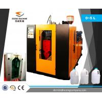 Wholesale 55 Pcs / H High Capacity Extrusion Molding Machine With Deflashing System from china suppliers