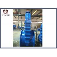 Double flange resilient seated gate valve with cap or handwheel Big size