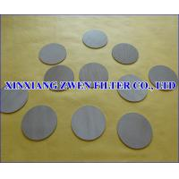 China Sintered Metal Filter Disc on sale
