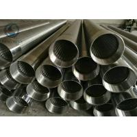 Wholesale Stainless Steel 205 / 304 / 316 / 316L Slot Water Well Johnson Screen Pipe V Shape from china suppliers