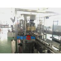 Wholesale Plastic Round Bottle Solid Air Freshener Filling Line 0.4~0.8Mpa Compressed Air from china suppliers