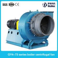 Buy cheap 6-48 seires dust exhausting centrifugal ventilator fan from Wholesalers