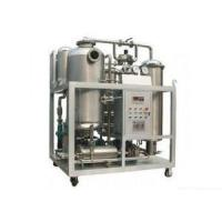 Wholesale Fire Resistant Oil Vacuum Purifier from china suppliers