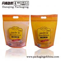 Wholesale Small Matte Laminating Film Stand Up Zipper Pouch Bags With Carry Hole from china suppliers