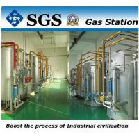 Buy cheap Protective Nitrogen / Hydrogen Gas Station Equipment for Copper Line / Cooper Bar from wholesalers