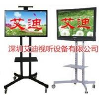 Wholesale AD-150 floor lcd mobile stand  made in China  TV mount LCD bracket lcd lift new style from china suppliers