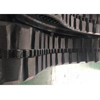 Wholesale Skid steer loader Rubber Track 450*86*60 Fits Caterpillar 279c 289c 299c 299d Cat 450X86X60 from china suppliers