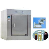 Buy cheap Ampoule Leak Detecting & Sterilizer from wholesalers