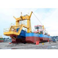 China Customized Dredge For Sale   Excellent Dredger Supplier From China on sale