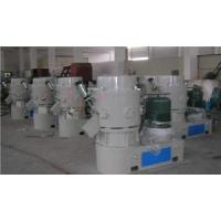 Wholesale Plastic Agglomerator/ Plastic Compactor from china suppliers
