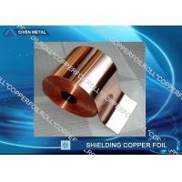 China Double Shiny RA Copper Shielding Foil 10μm - 150μm Thickness 600mm Width on sale